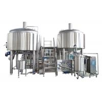 Buy cheap 35HL Large Brewing Equipment Fabrication SS316 Material Advanced CIP Cleaning System from wholesalers