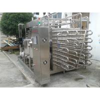 Buy cheap Tube Type UHT Sterilization Machine Stainless Steel High Thermal Efficiency from wholesalers