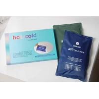 Buy cheap Cold Hot Pack(700g) from wholesalers