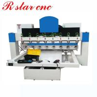 Buy cheap 4 axis 3d wood cylinder router carving machine with 8 spindles from wholesalers