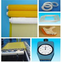 Buy cheap Powder Coating Mesh from wholesalers