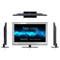 Buy cheap 26 inch TV screen ratio 16:9 wide screen led backlit tv from wholesalers