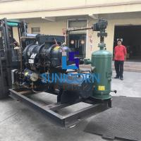 Buy cheap Large Specific Heat CO2 Secondary Refrigeration System For Walk In Cold Room from wholesalers