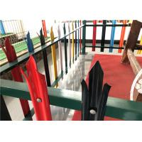 Buy cheap Custom Euro Style Metal Palisade Fencing Anti Vandal Park Guardrail product