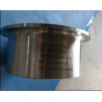 Buy cheap 904L Duplex Stainless Steel Pipe Fittings Butt Welded Elbow Tee Cap Reducer from wholesalers