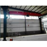 Buy cheap Durable Strong Adaptability Chinese Products 5Ton Overhead Crane Price for Choose from wholesalers