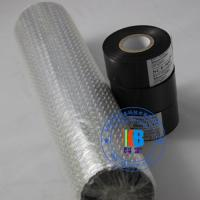 Buy cheap scf900  fc3 black date code ribbon foil for plastic abs pvc printing from wholesalers