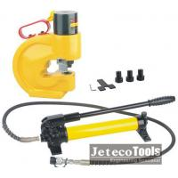 Buy cheap Hydraulic hand pump operated CH-70 hydraulic punch, portable hydraulic hole puncher machine for hole punching in steel from wholesalers