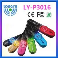 Buy cheap MP3 Players (LY-P3016) from wholesalers