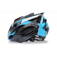 Buy cheap Green Blue Youth Bicycle Helmets In Mold 4 Color Availale 250G 32 Vents from wholesalers