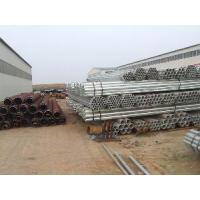 Buy cheap Welded Galvanized Steel Tube from wholesalers