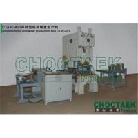 Buy cheap Aluminum foil container production line CTJF-40T from wholesalers