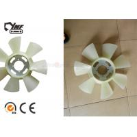 Buy cheap High Speed Cooling CAT Fan Seven Blades PC50 4D88 For Excavator Engine Parts from wholesalers