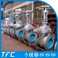 Buy cheap high quality China gate valve manufacturer from wholesalers