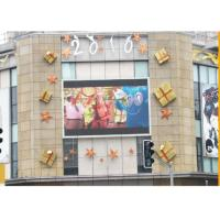 Buy cheap High Definition P16 Flexible LED Curtain Display Outdoor Billboard Full Color , 60HZ 16bit from wholesalers