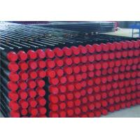 Wholesale Water Well OCTG Drill Pipe High Hardness For Geological Exploration from china suppliers
