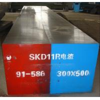 Buy cheap High Carbon Forged Tool Steel DIN 1.2379, AISI D2, JIS SKD11, Cr12Mo1V1 from wholesalers