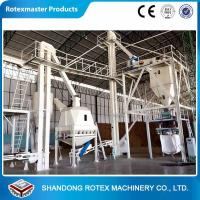 Buy cheap 4m³ Cooling Volume Animal pellet Cooler Counter Flow Cooler Feed Cooler from wholesalers