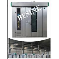 Buy cheap China best Rotary oven Brand 32 trays /36 trays Rotary Rack Oven for bread/cake production, large capacity bakery oven from wholesalers