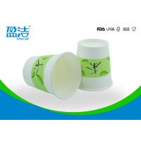 Wholesale Colorful Mini Paper Coffee Cups Of Single Wall Water Based Ink Flexo Printing from china suppliers
