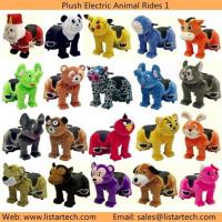 China Stuffed Toys Stuffed Animals, Ride on Toys Mini Children Happy Car on sale