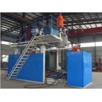 Buy cheap Economical HDPE Blow Molding Machine / HUASU 2000L Series HDPE Drum Making Machine from wholesalers