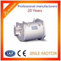 Buy cheap IP54 12V 50W Permanent Magnet DC Motor Generator / High Speed Car DC Motor from wholesalers