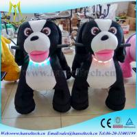 Hansel motorized plush riding children dinosaur games riding indoor electric animal riding scooter Manufactures
