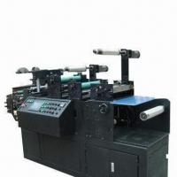 Buy cheap Hot-stamping machine with die cutting from wholesalers