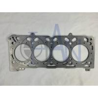 Buy cheap 1J770-03310 Cylinder head gasket for Kubota V2607 High Quality Han Power Auto Parts from wholesalers