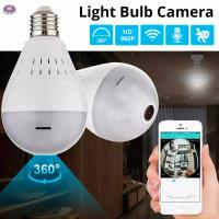 Buy cheap 2019 Wholesale The New Best Quality Cheap WiFi P2P VR Camera LED Light Bulb 360 Panoramic CCTV Camera for Home Made In from wholesalers