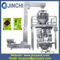 Buy cheap Multihead weigher Date palm doypack packing machine from wholesalers