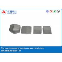 Buy cheap Roller Metal Disc Cutter shield driving tools for rock formation from wholesalers