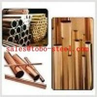 Buy cheap copper tube from wholesalers