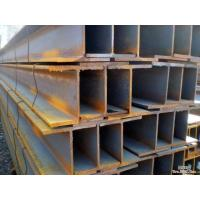 Buy cheap ASTM A36 Hot Rolled Steel Beam Section Hot Rolled H Section For Bridge from wholesalers