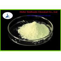 Buy cheap Pharmaceutical Intermediate Light Yellow Powder CAS 166410-05-5 Manufacturer from wholesalers