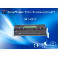 China Compatible Black  toner cartridge full for HP Q6002A  at the best price on sale