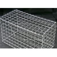 Buy cheap Cuboid Stone Walls Welded Mesh Fencing Corrosion Resistance Sample Available from wholesalers