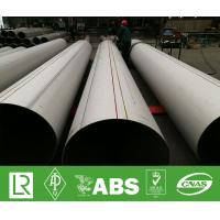 Buy cheap TP316L Beveled End Welded  Stainless steel mechanical tubing astm a554 from wholesalers