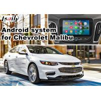 Buy cheap GPS Multimedia Car Navigation System for Chevrolet Malibu video , cast screen from wholesalers