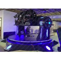 Buy cheap Big Pendulum Virtual Reality Game Machine , 9D VR Flying Simulator For Amusement Park from wholesalers