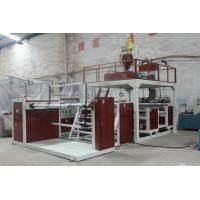 Wholesale PE Air Bubble Wrap Making Machine , Bubble Packaging Machine Automatic from china suppliers