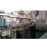 Buy cheap SJMS65/132 200kgs/h PVC WPC granule making machine WPC granulator from wholesalers