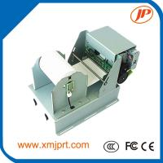 Buy cheap 80mm receipt Kiosk printing machine kiosk banking printer from wholesalers