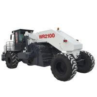 Buy cheap Cold recycling pavement RW2100 road construction machine from wholesalers
