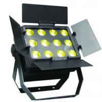 Buy cheap Super Bright 12 x 15w RGB 3 in 1 DMX Led Wall Washer For Stage Show from wholesalers