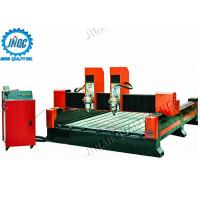 Wholesale Dual Double Spindles 3D Stone Carving Machine CNC Router Machine from china suppliers
