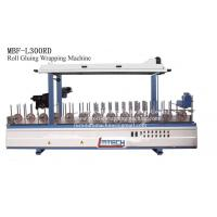 Buy cheap Aluminium Profile & Extrusion wrapping machine from wholesalers