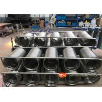 Buy cheap Immersion Coil Type Tube Heat Exchanger Seamless Stainless Steel Material from wholesalers