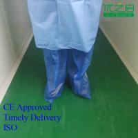 Buy cheap Eo Gas Sterile Disposable Surgical Gown Class 1 Flammability Rating custom color from wholesalers